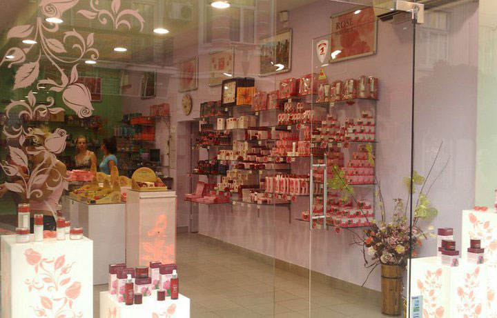 Купить болгарскую косметику в магазине в москве духи luck avon цена мужские